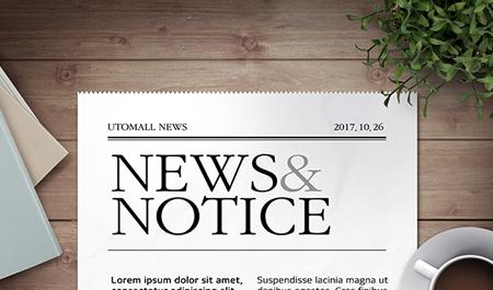 뉴스레터/웹진제작